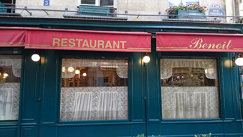 réalisation-de-voilage-sur-mesure-restaurant-paris